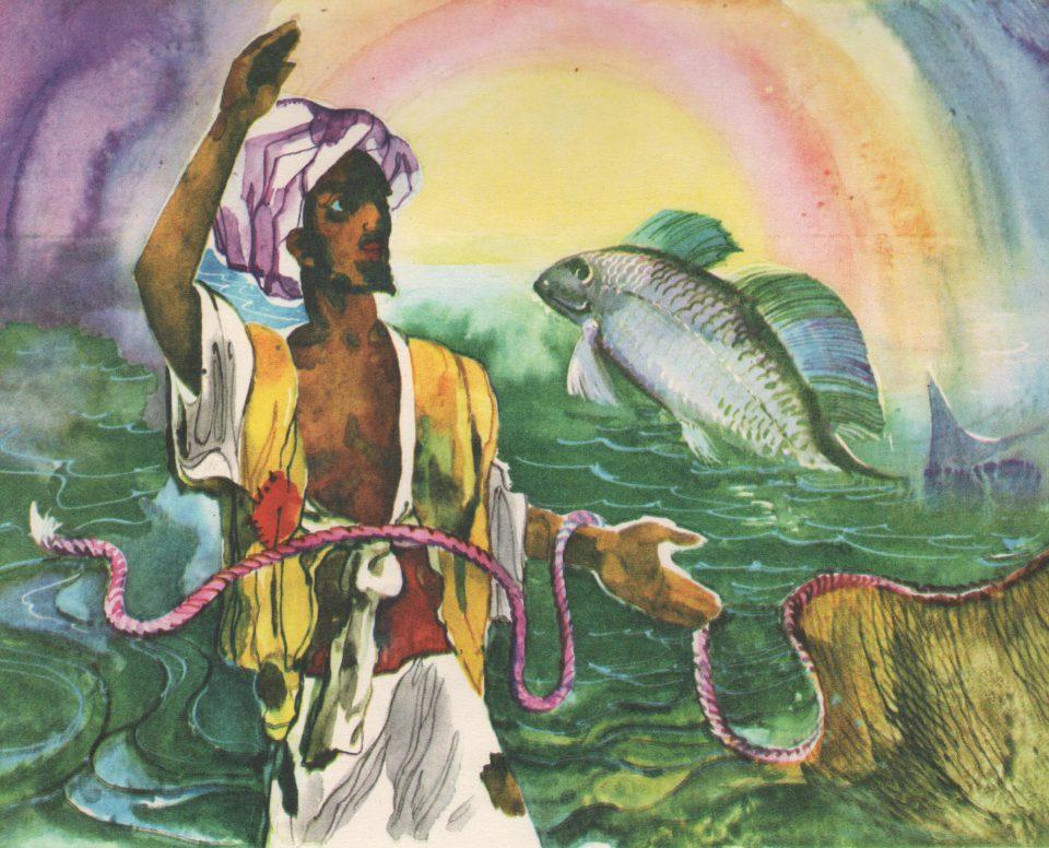 Amo, der Fischersohn